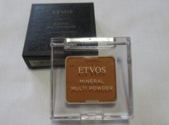 mineral_multi_powder